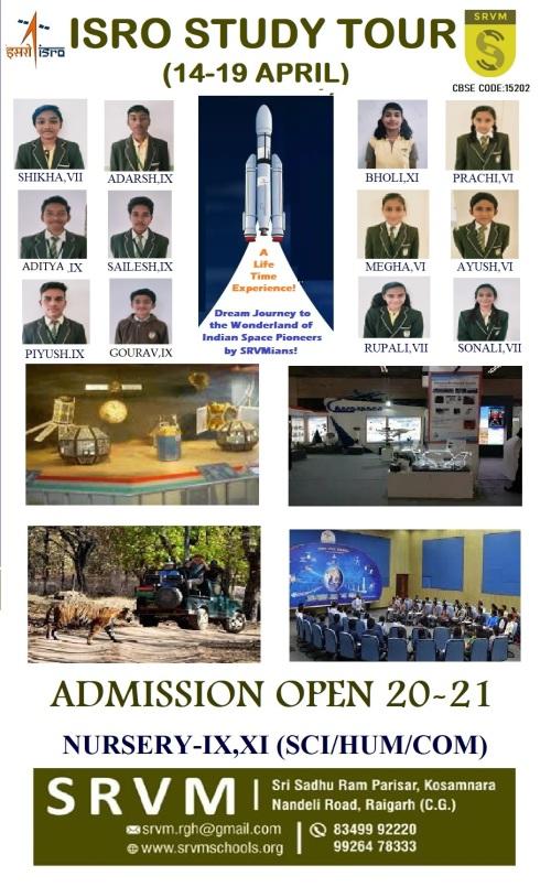 ISRO-TOUR 2020 - JPG